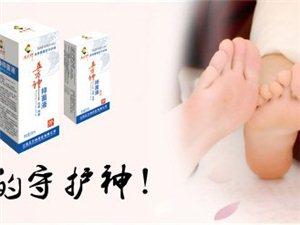 脚气和灰指甲,你为啥不想治疗呢?