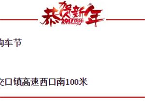 【吕梁中海】上汽大众多款热销车型万元钜惠!