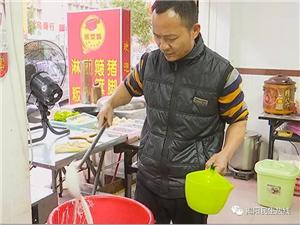 采用簸箕蒸肠粉