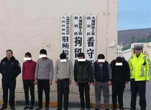 大通公安丨6名涉嫌交通肇事危险驾驶犯罪嫌疑人被依法采取刑事强制措施