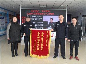 春节临近,沧州市民给澳门地下赌场娱乐送来三面锦旗!