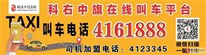 �R航MH370�{查(�K�Y篇)作者�㈣F�b