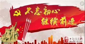 长征源民俗博物馆2月3日开馆!擦掉时间的尘埃,一起俯看历史的光彩!