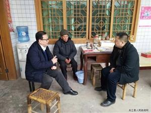 """夹江县领导到黄土镇开展""""走基层""""走访慰问活动"""