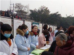 """四川新闻网-广汉30余万人有了家庭医生,居民可""""私人定制""""个性化服务包"""