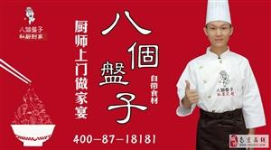 南京年夜��A� 八���P子 享受美食放慢生活�奏