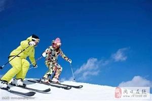 【有福利】滑雪、�厝�自�{游�T票超低�r�N售中。。。