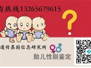 产前性别鉴定需要准备什么?去哪里做更靠谱?