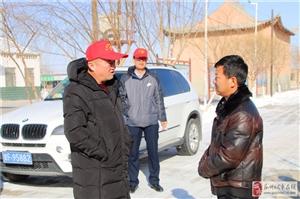 春节来临之际瓜州县慈善协会携手广至乡党委慰问困难群众