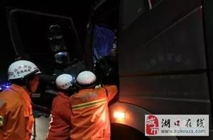 湖口两大货车凌晨追尾相撞,切勿疲劳驾驶!