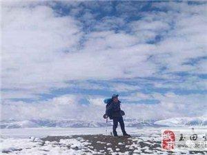 澳门大小点网址师徒徒步西藏第四十五天!父子俩打起来了!