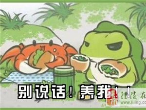 """""""养蛙""""是因为没有养娃 年轻人为何牵挂这只青蛙"""