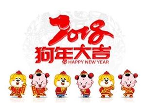 合江县各大品牌商家向全县人民拜年了