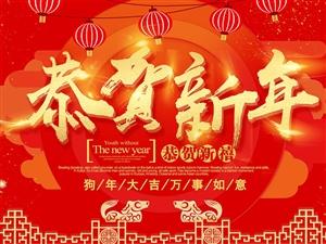 合江海市盛楼――祝全县人民新年快乐!