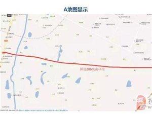 桐城G206南环段在哪?地图已标示!