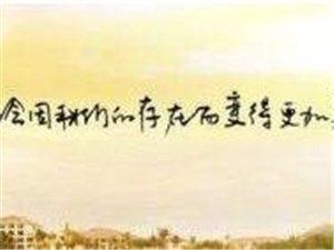 【桐城碧桂�@】幸福超3000��I主