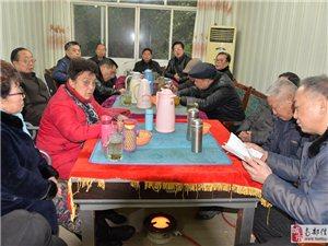 南部县老年人体育协会召开2018年新春团拜会