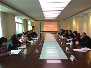 【转帖】广汉市创建全国健康促进县工作迎接四川省专家组督导检查