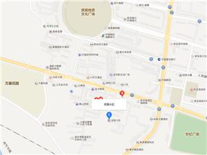 #安居小区#简装三室整体出租 有需要联系!