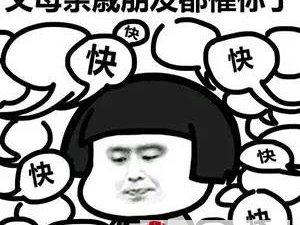 """""""相�H男�值不高,爸���s�f我年�o大了,不�我拒�^!""""你咋看?"""