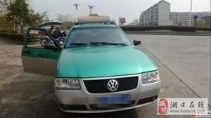春节期间,湖口司机这些路段千万要注意,否则可能吃罚单
