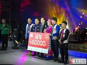 喜讯!澳门赌博网站蛮虎乐队荣获《中国彝歌会》冠军