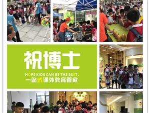 在陕西渭南开一家辅导班需要什么手续 辅导班开班条件高吗?