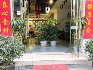 吃在广汉,食在百姓后厨巧味馆,幸福大院正门对面-盆景实拍