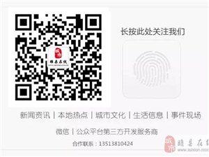 """2018""""春�L行�印焙幽习偈⑿��I有限公司招聘"""