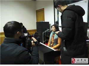 """""""春之声""""合唱团皮依灵老师接受电视台采访"""