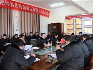 潢川县食品药品监督管理局