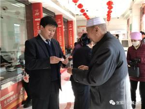 甘肃银行张家川县支行贵金属销售会吸引客户围观