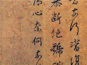 六朝太傅谢安的《中郎帖》在南博展出!