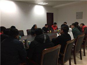 澳门太阳城平台江海义工联派代表参加澳门太阳城平台网盟首届年会筹划