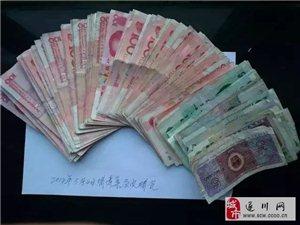 【警醒】遂川春节期间,赌资200元以上的将被治安处罚!警方严打!