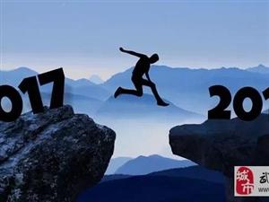 【分享】魏延安:2018年,农村电商可能的趋势