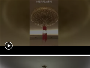 台湾发生6.5级地震,永春震感明显!你感受到了吗?