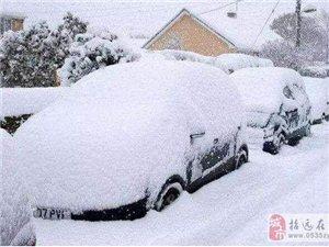 下雪天在室外停车, 做到这三点