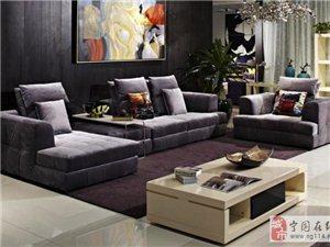 家具风水:你所不知的沙发背后的细节