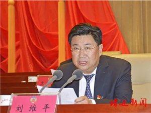 【聚焦两会】政协靖边县第九届委员会第三次会议胜利闭幕!