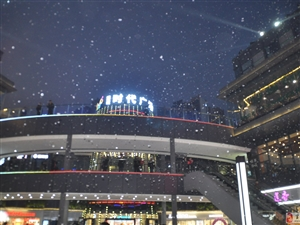 远达.时代广场开街电子音乐节闪亮富顺商圈