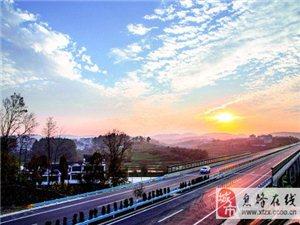 春�期�g�F州高速公路小型客�免�M通行2月15日凌晨起��施