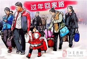 "【青�O】��小草:�^年�e忘了把""自己""�Щ丶�"