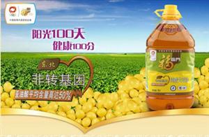 """【汝州��府】新春回馈,��府""""油""""礼!"""