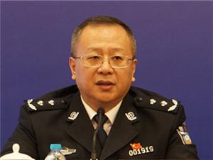 公安部张宏业:互联网企业要积极配合打击涉枪涉爆犯罪