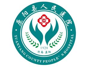原阳县人民医院