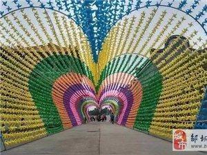 注意!邹城三仙山一年一度的年会马上就要开始啦!!