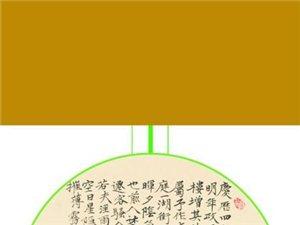 喜迎戊戌 不忘初心 砥砺前行 ――李景龙书法作品展