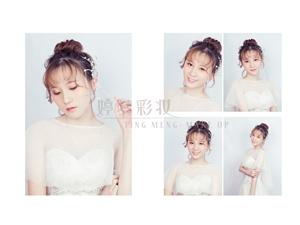 福州新娘跟妆、新娘化妆师培训、影楼化妆师培训