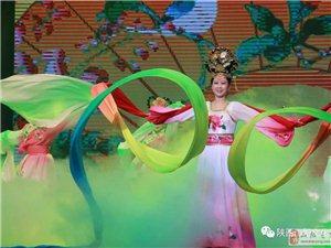 【组图】精彩的2018年山阳春晚再不看你就错过了!